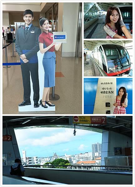 日本沖繩 華航回程-1.jpg