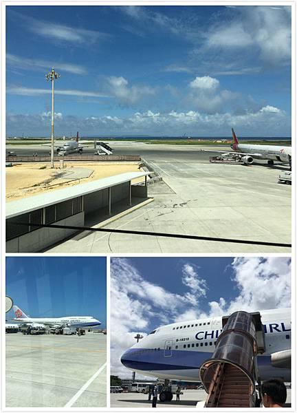 日本沖繩 華航回程-7.jpg