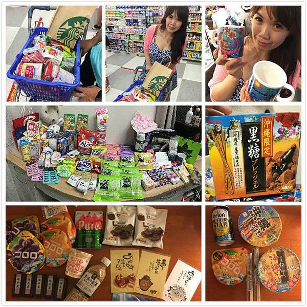 20160618日本沖繩購物-1.jpg