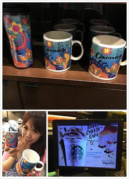 20160618日本沖繩購物-2.jpg