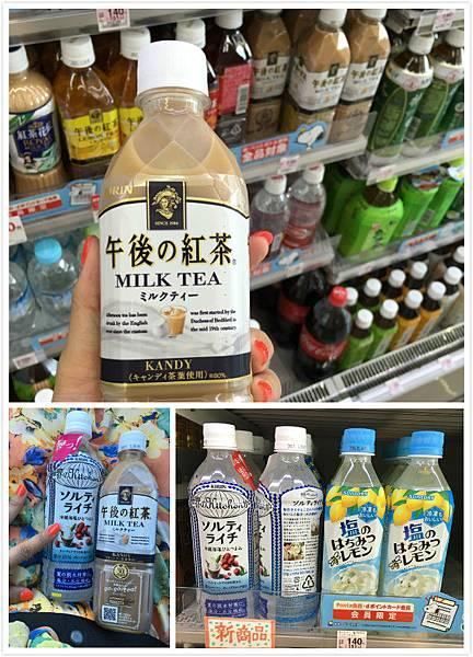 20160618日本沖繩購物-4.jpg