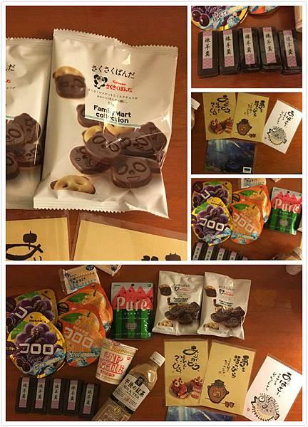 20160618日本沖繩購物-5.jpg