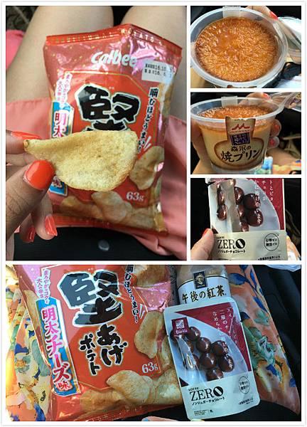 20160618日本沖繩購物-6.jpg