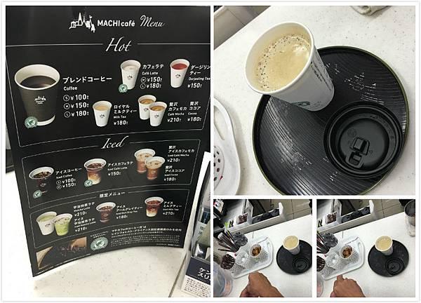 20160618日本沖繩購物-8.jpg