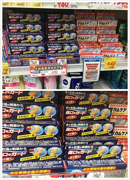 20160618日本沖繩購物-16.jpg