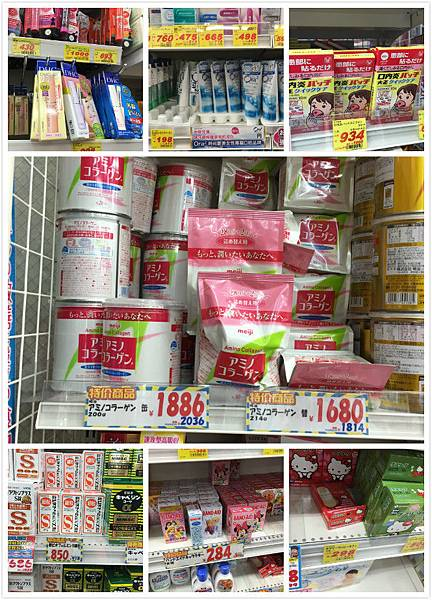 20160618日本沖繩購物-17.jpg