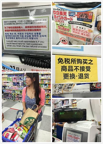 20160618日本沖繩購物-18.jpg
