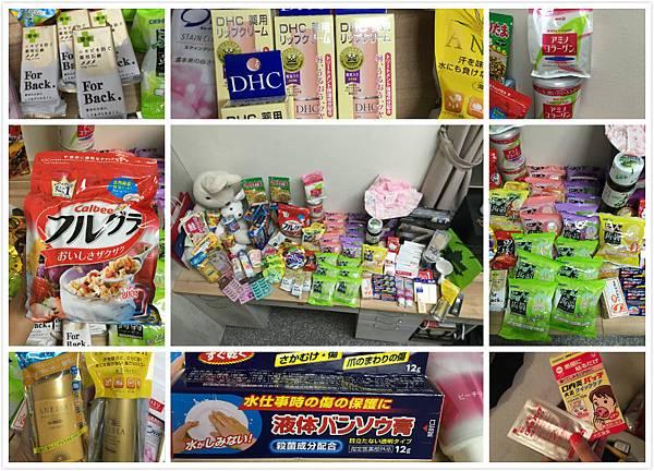 20160618日本沖繩購物-19.jpg
