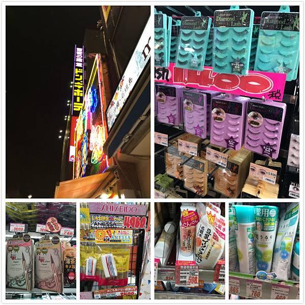 20160618日本沖繩購物-20.jpg