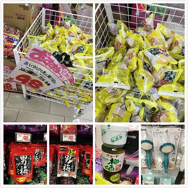 20160618日本沖繩購物-21.jpg