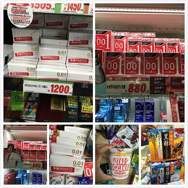 20160618日本沖繩購物-22.jpg