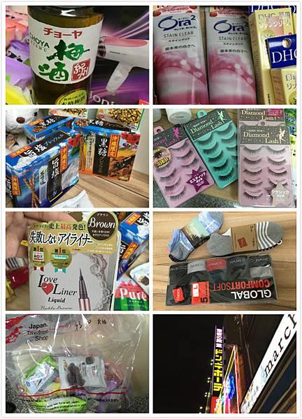 20160618日本沖繩購物-24.jpg