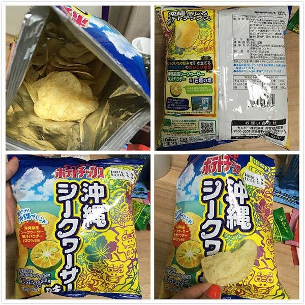 20160618日本沖繩購物-25.jpg