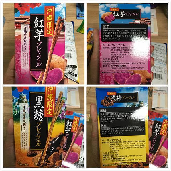 20160618日本沖繩購物-26.jpg
