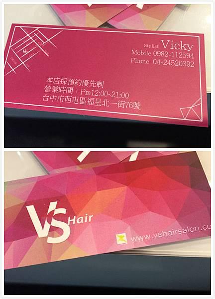 vs hair-2.jpg
