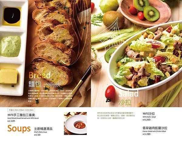 葉子菜單-1.jpg