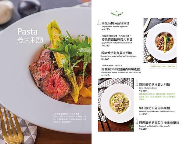 葉子菜單-3.jpg