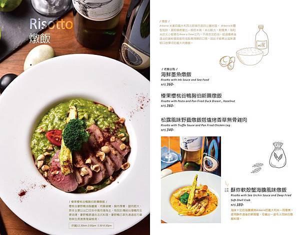葉子菜單-4.jpg