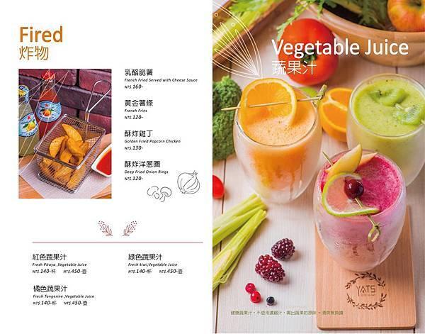 葉子菜單-6.jpg