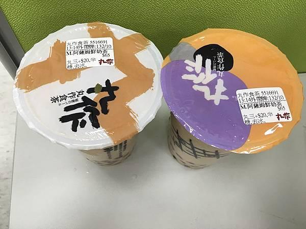 外送小吃 飲料 丸作_8.jpg