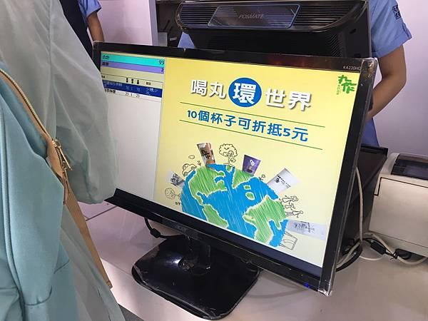 外送小吃 飲料 丸作_12.jpg