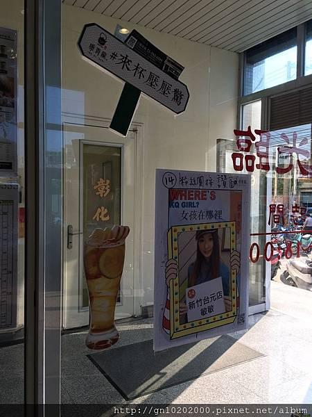 外送小吃 飲料 丸作_5861.jpg