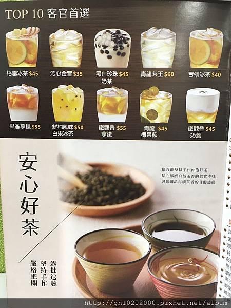 外送小吃 飲料 丸作_8453.jpg