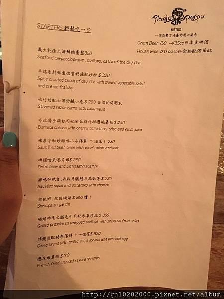 章魚迷路菜單 (2).JPG