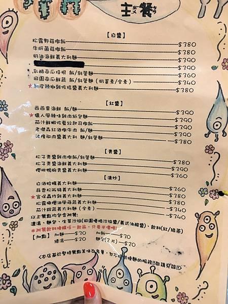 小P孩菜單 (3).JPG