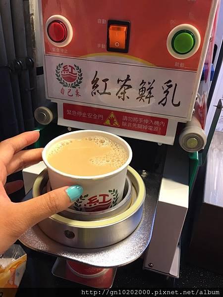 自己來紅茶鮮乳-15.jpg