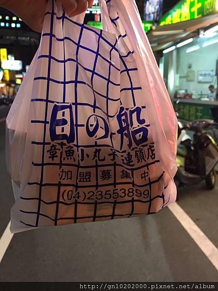 日船章魚燒-4.jpg
