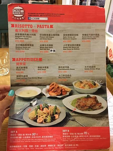 大口吃漢堡菜單 (2).JPG