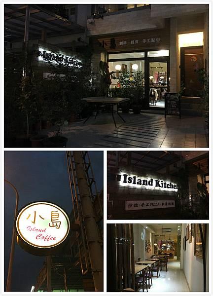 小島咖啡-2.jpg