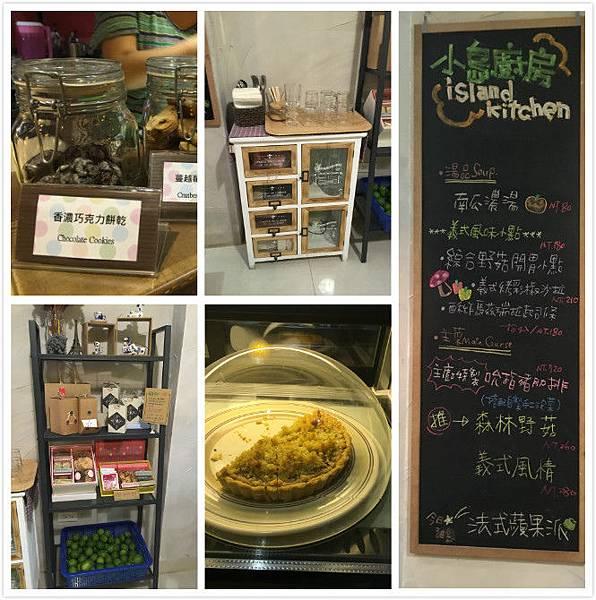 小島咖啡-7.jpg