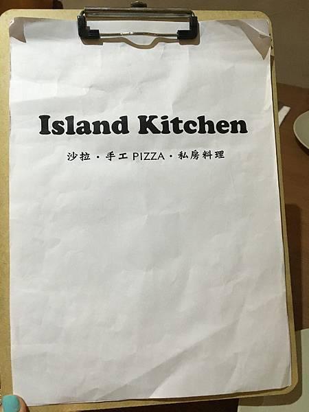 小島咖啡菜單 (1).JPG