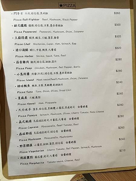 小島咖啡菜單 (4).JPG