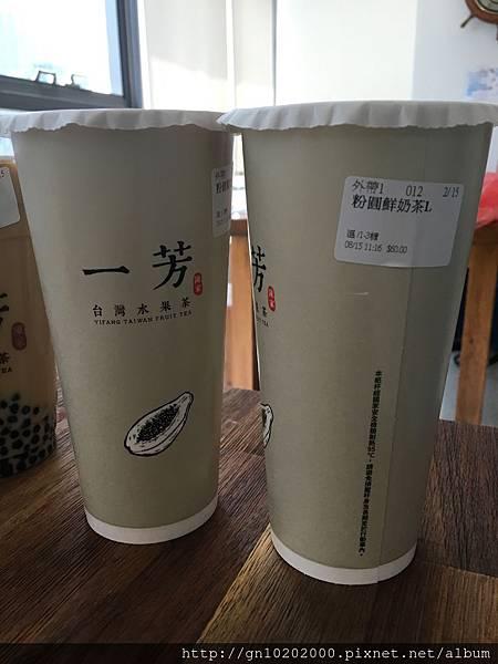 一芳-9 (3).JPG