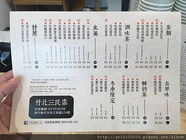 一芳菜單 (1).JPG