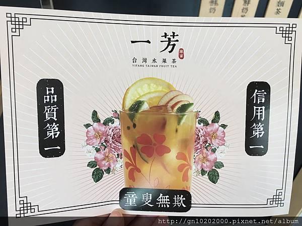 一芳菜單 (2).JPG