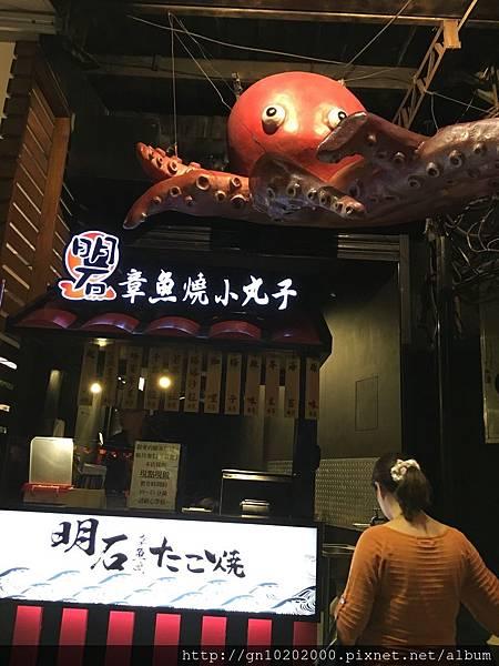 明石章魚燒-1