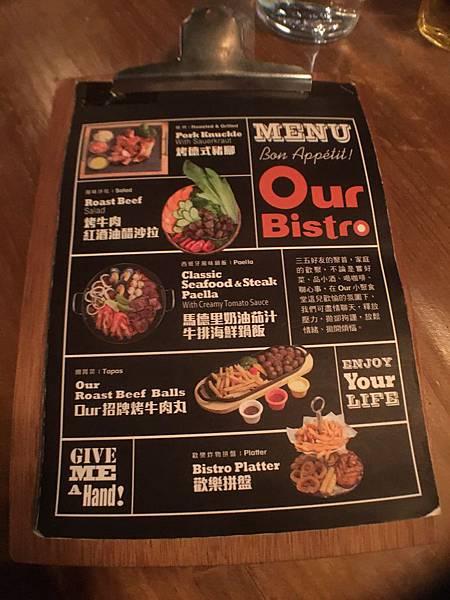 小聚食堂菜單 (1).JPG