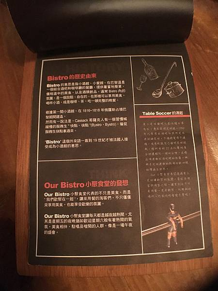 小聚食堂菜單 (2).JPG