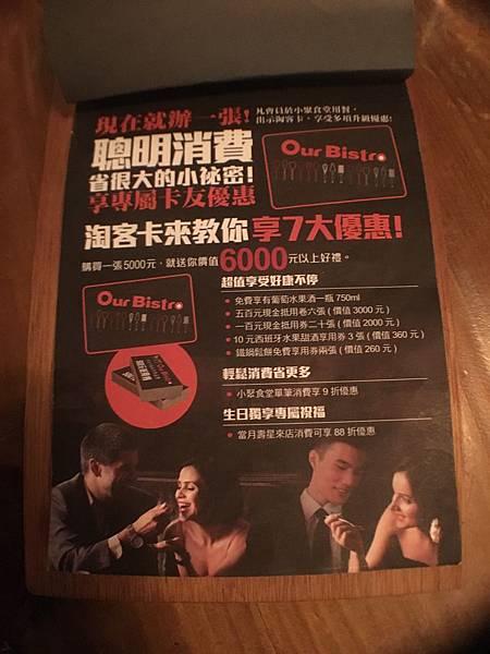 小聚食堂菜單 (3).JPG
