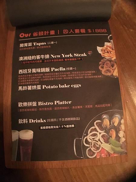 小聚食堂菜單 (5).JPG