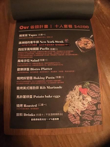 小聚食堂菜單 (6).JPG