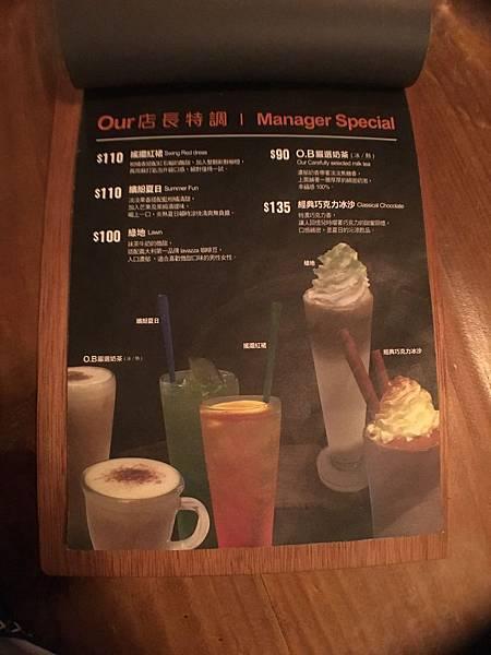 小聚食堂菜單 (7).JPG