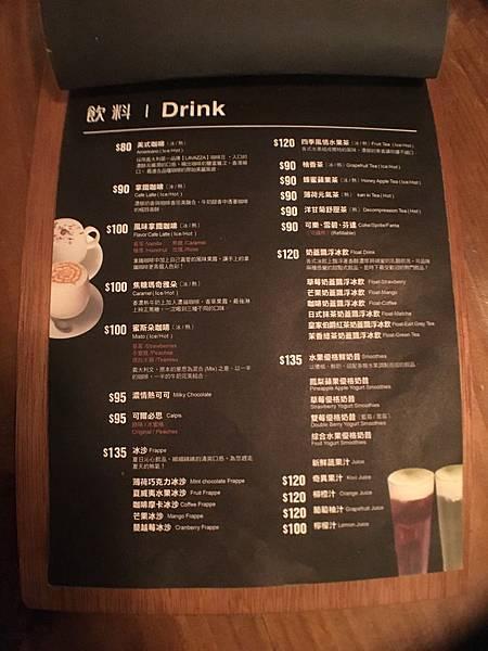小聚食堂菜單 (8).JPG