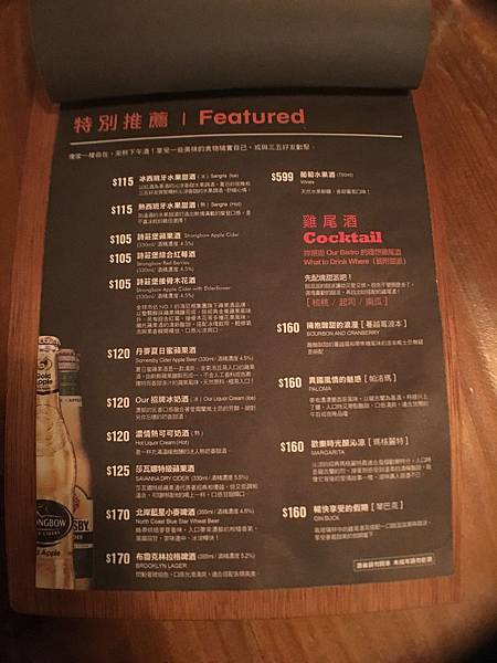 小聚食堂菜單 (10).JPG