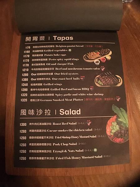 小聚食堂菜單 (11).JPG