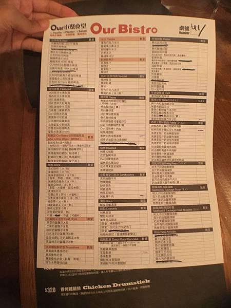 小聚食堂菜單 (13).JPG